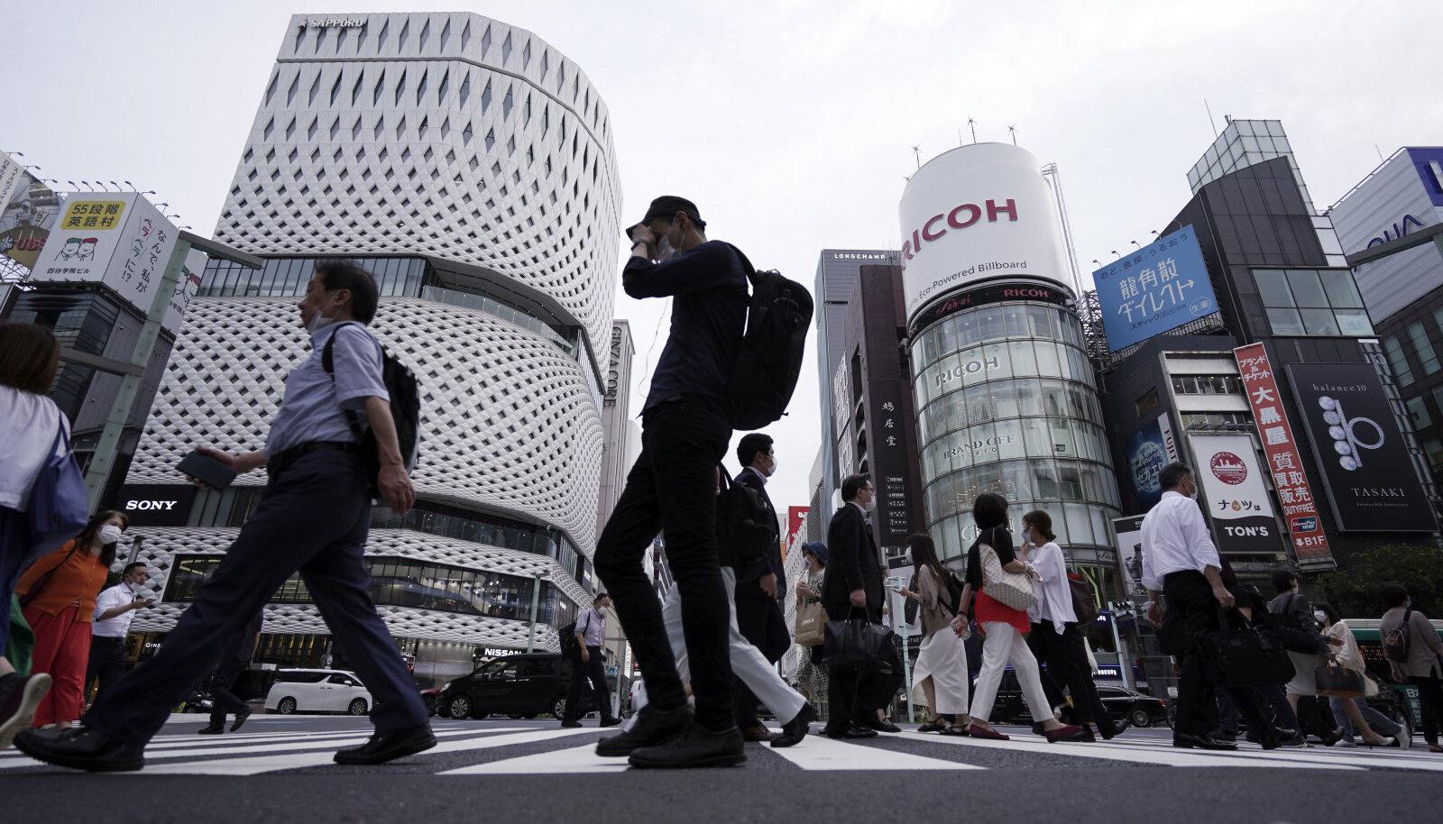 Jaapani pealinn Tokyo