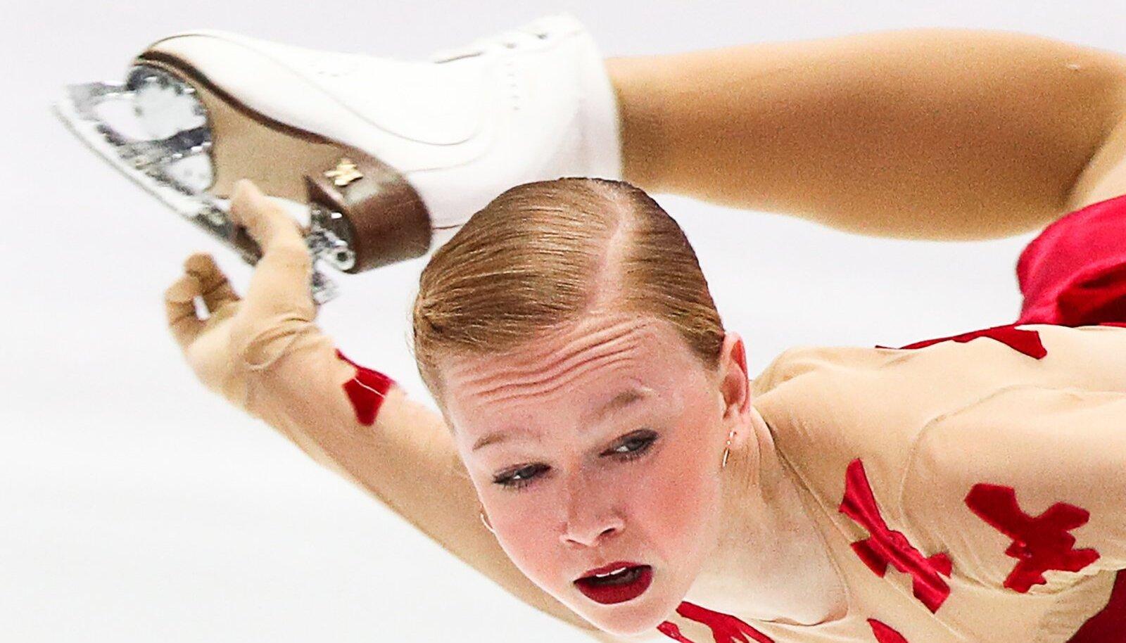 2020 European Figure Skating Championships: Ladies' Free Skating