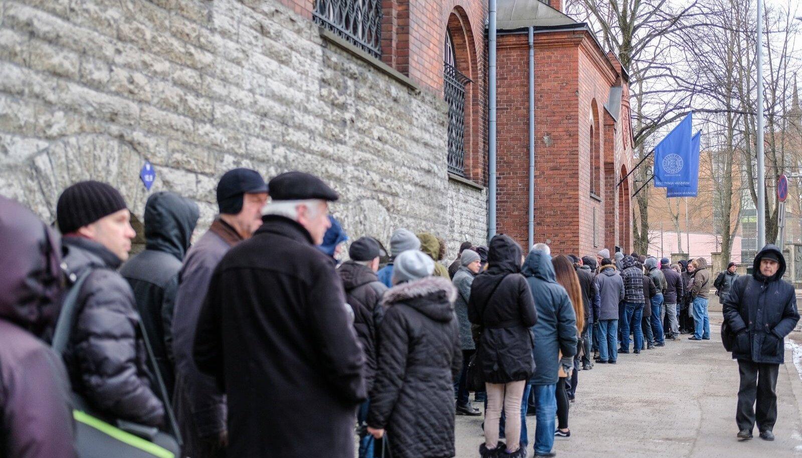 Eesti Panga muuseumis tutvustati 12.02.2017 PyeongChangi taliolümpia meenemünti ja marki.