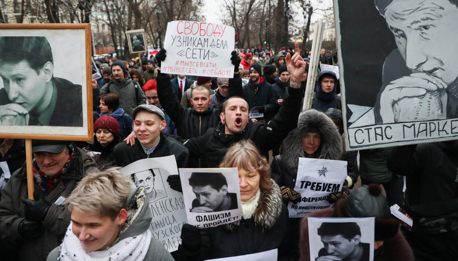 Марш правозащитников в Москве 19.01.20