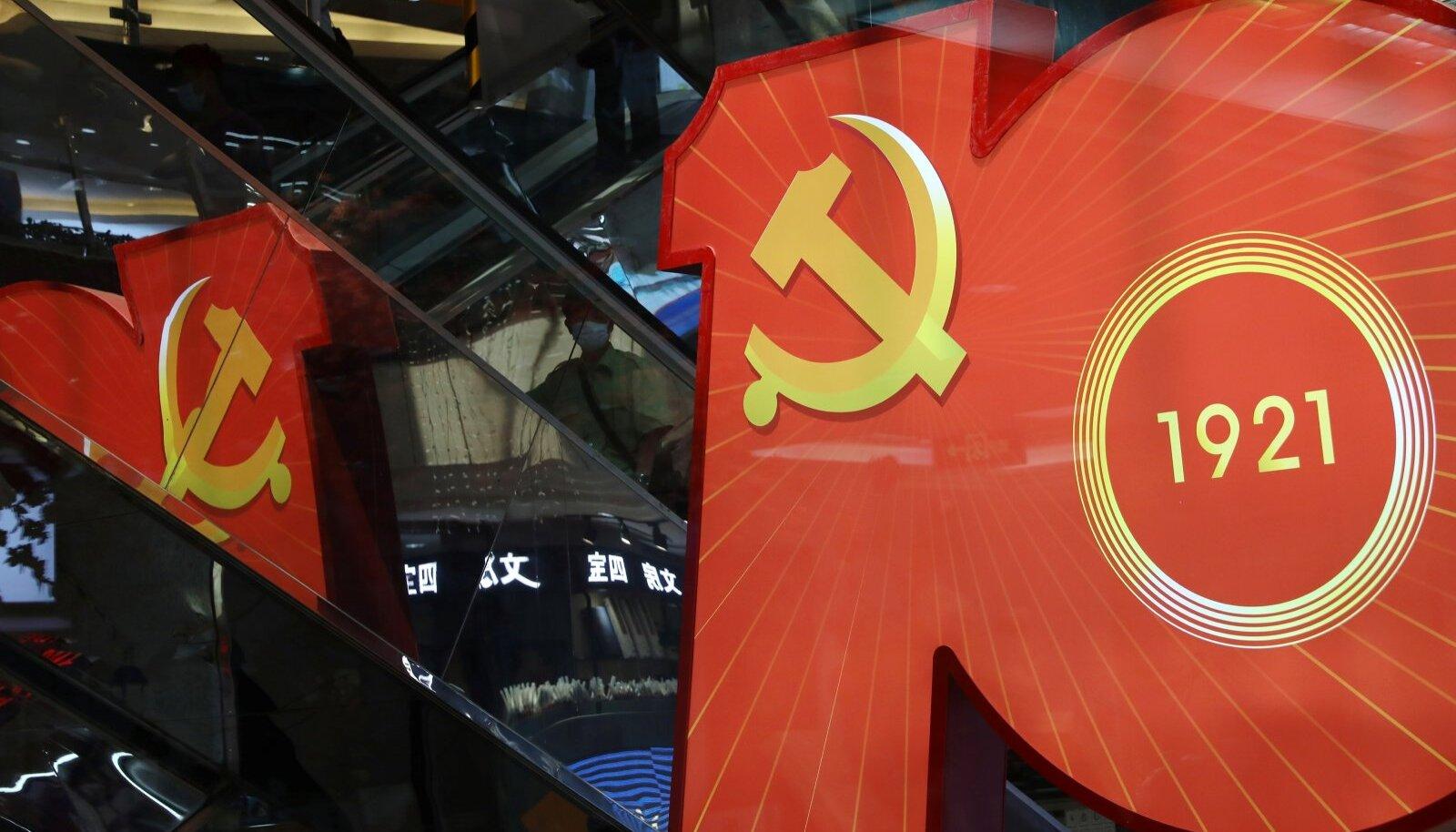 Hiina valmistutakse suurejoonelisteks pidustusteks, et tähistada saja aasta möödumist kommunistliku partei asutamisest 1. juulil.
