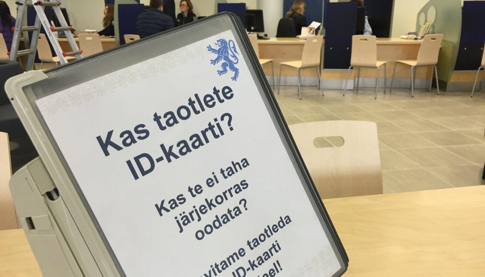 Sageli on välismaalastel keeruline asju ajada, sest keelt väga ei osata ja lidainfo on samuti eesti keeles