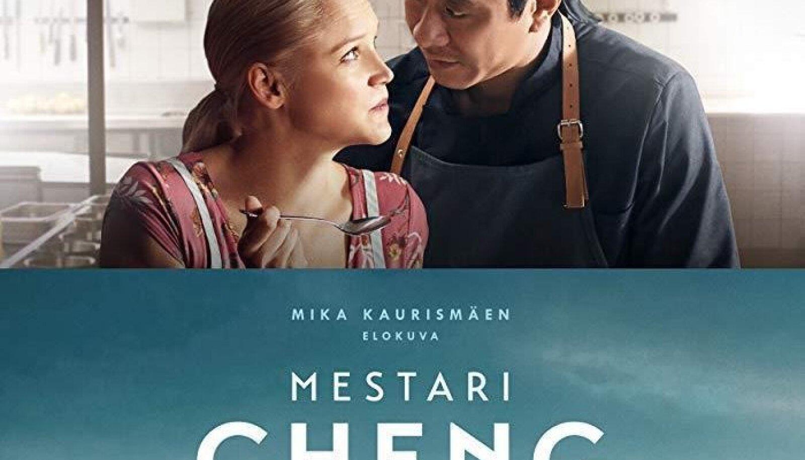 """""""Meisterkokk Cheng"""""""