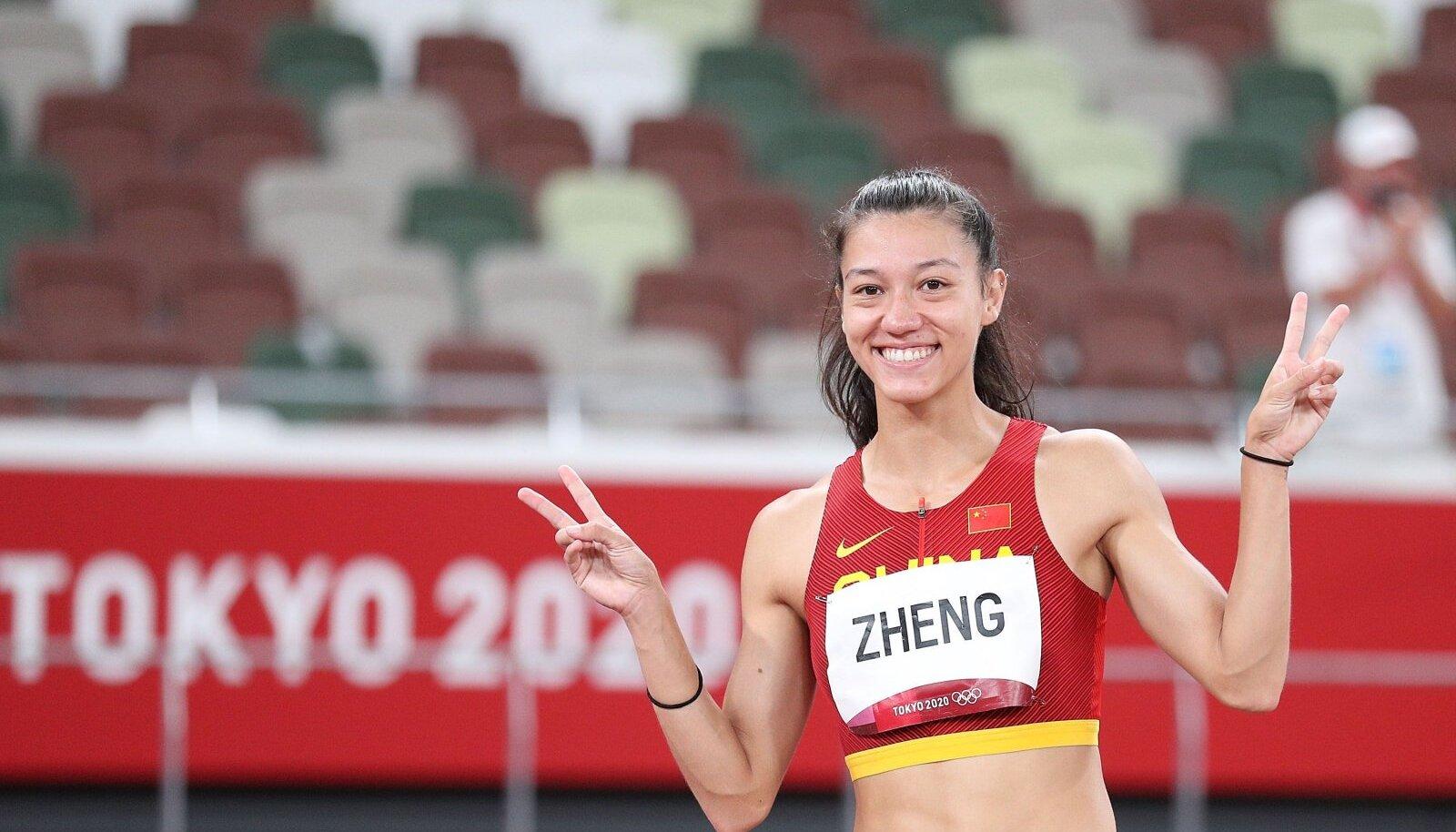 Ninali Zheng