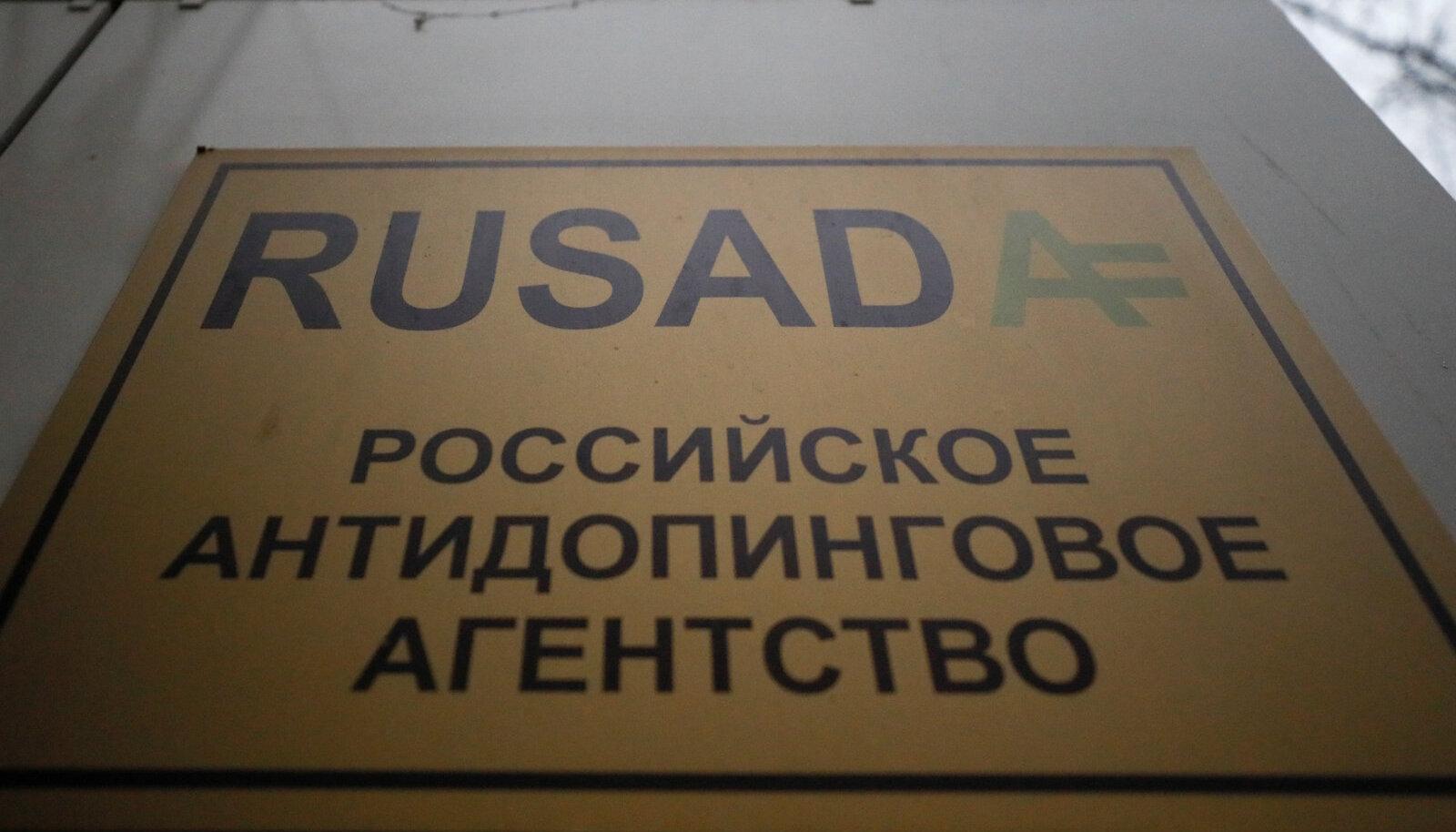 Venemaa Antidopingu Agentuur RUSADA