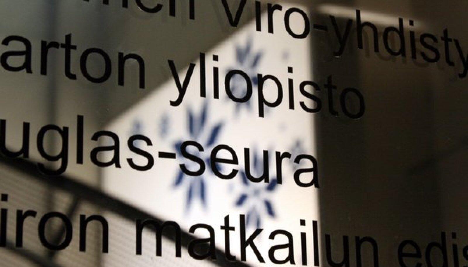 Eesti maja Soomes koondab Eestiga tegelevaid organisatsoonid ühe katuse alla, nende seas ka Eesti instituudi.