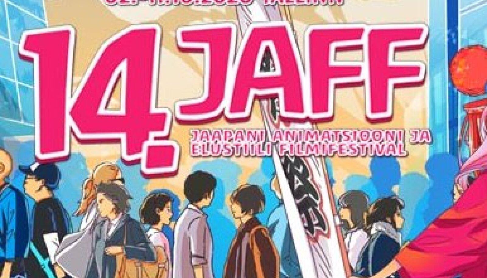 JAFF 2020
