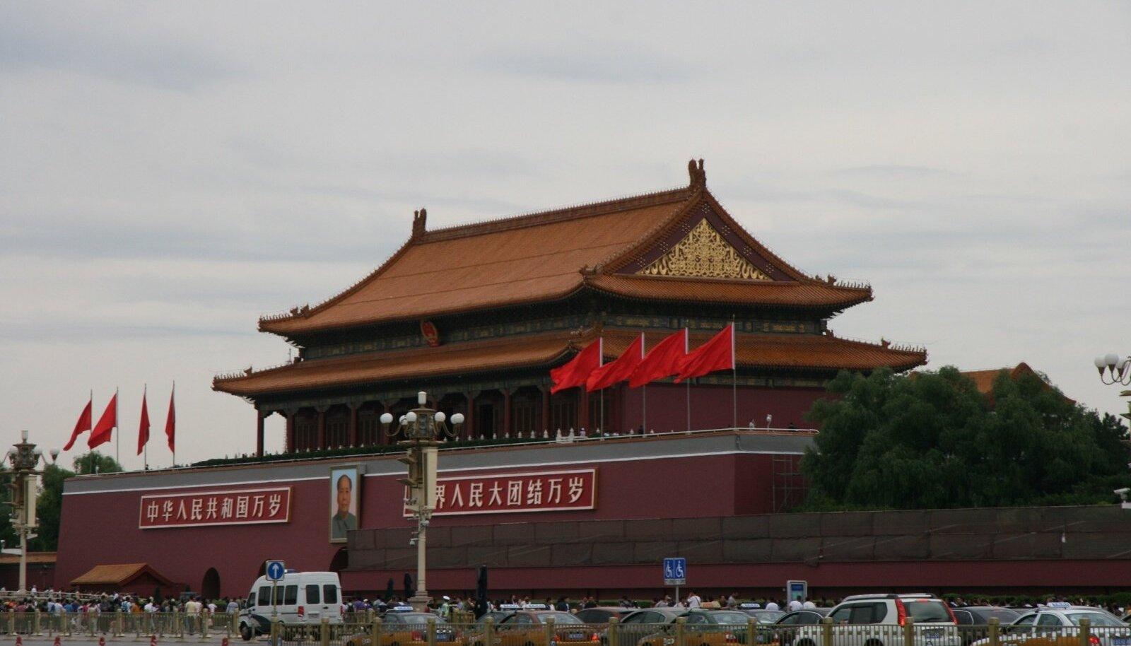 Hiina, Peking