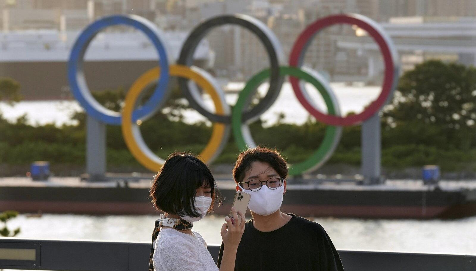 Tokyo olümpia.
