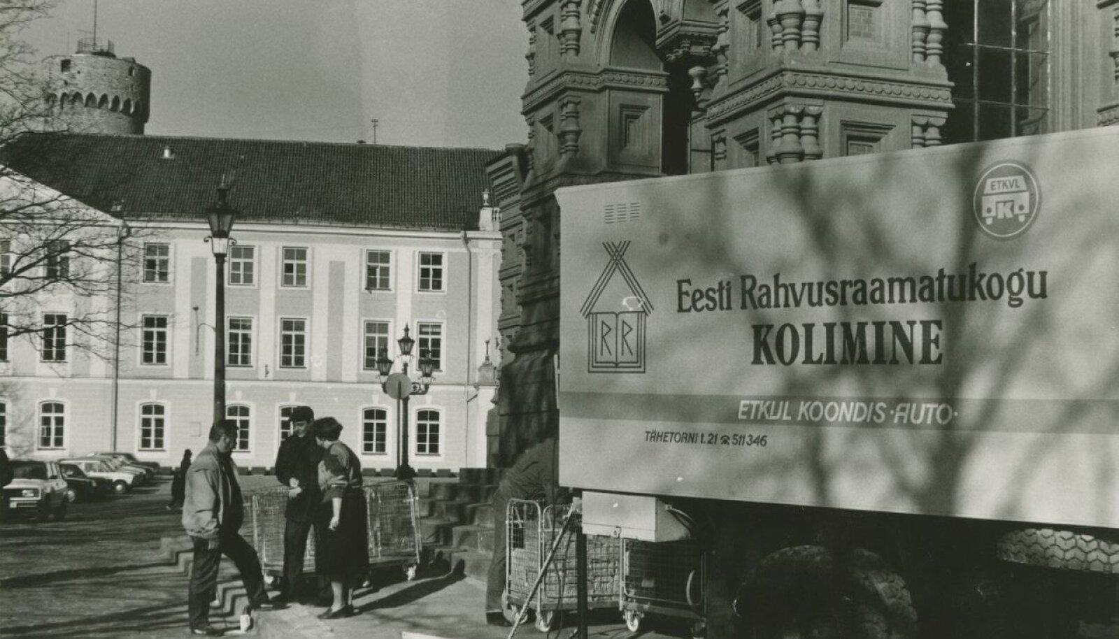 Rahvusraamatukogu kolimine Tõnismäele