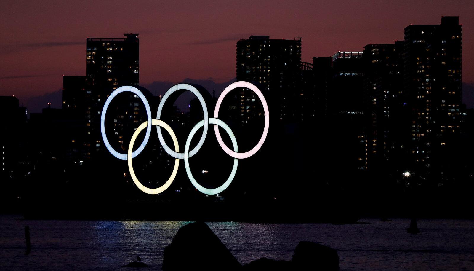 Tokyo olümpiamängud peetakse 2021. aasta suvel.