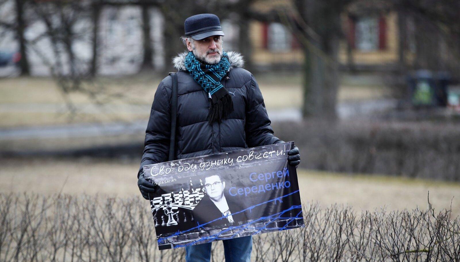 Акция в поддержку Сергея Середенко