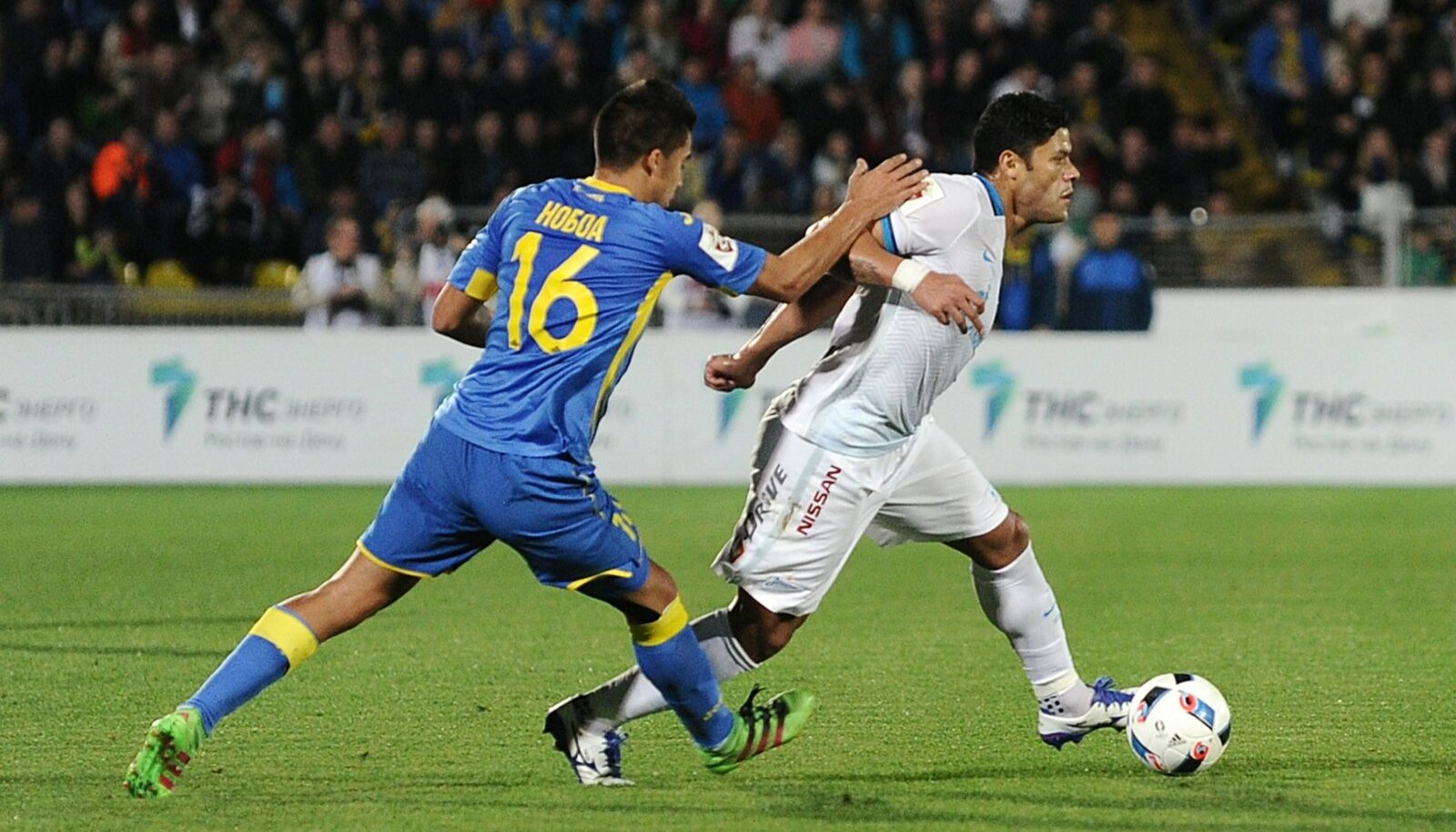 Russian Football Premier League. Rostov vs. Zenit