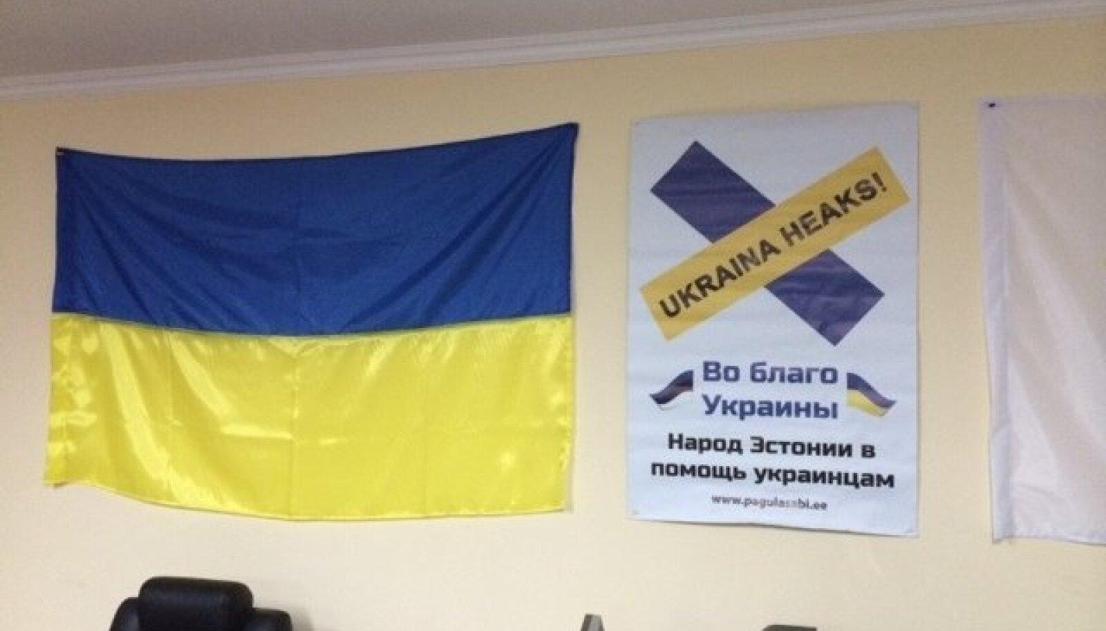 Paet Ukrainas