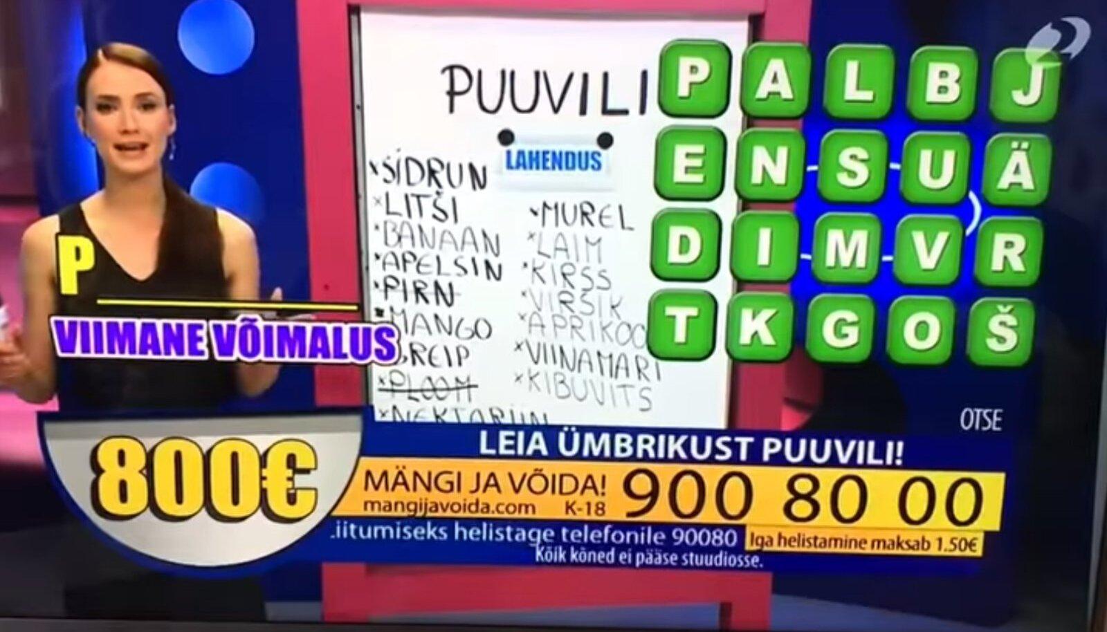Foto Kanal 2 saatest Mängi ja võida 24.07.2019, kui eetrisse jõudis lahenduseümbriku vahetamine.