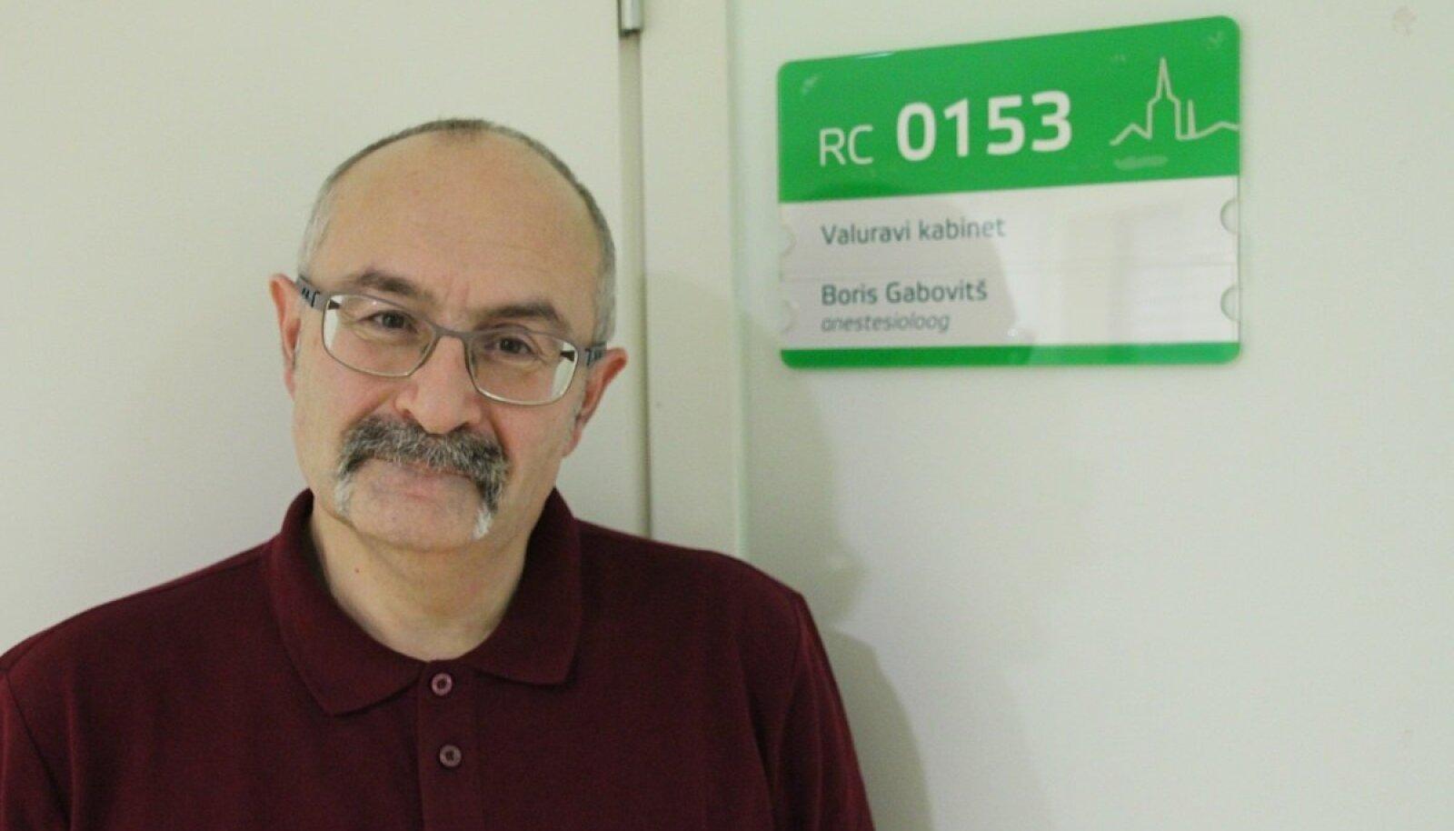 Dr Gabovitš