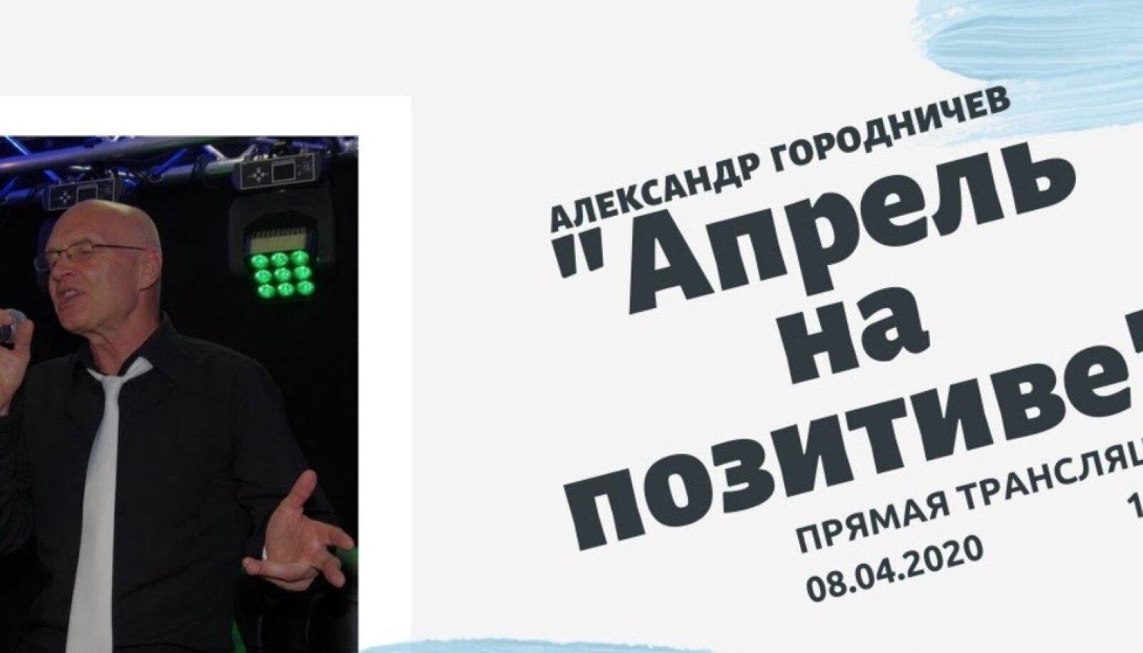 Скриншот youtube-канала