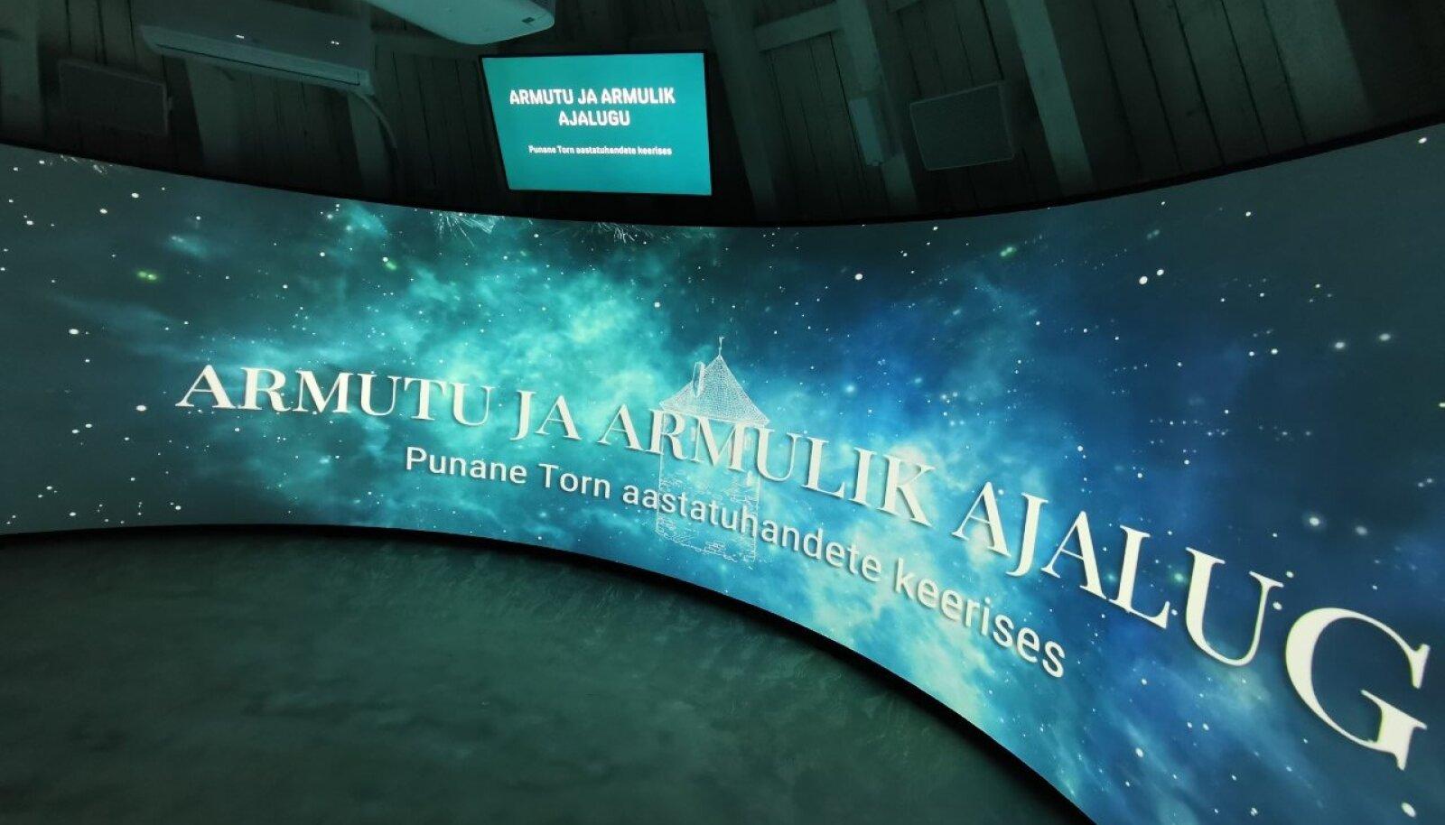 Uudne kino Pärnu Punases tornis