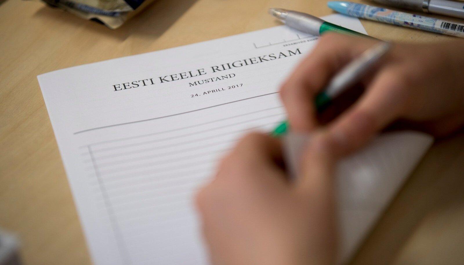 Eesti keele riigieksam