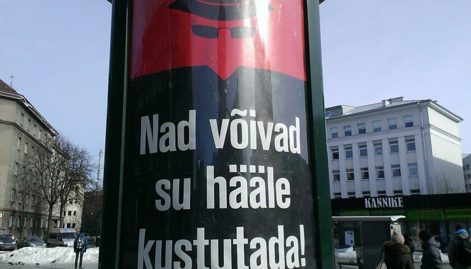 E-hääletuse eest hoiatav reklaam