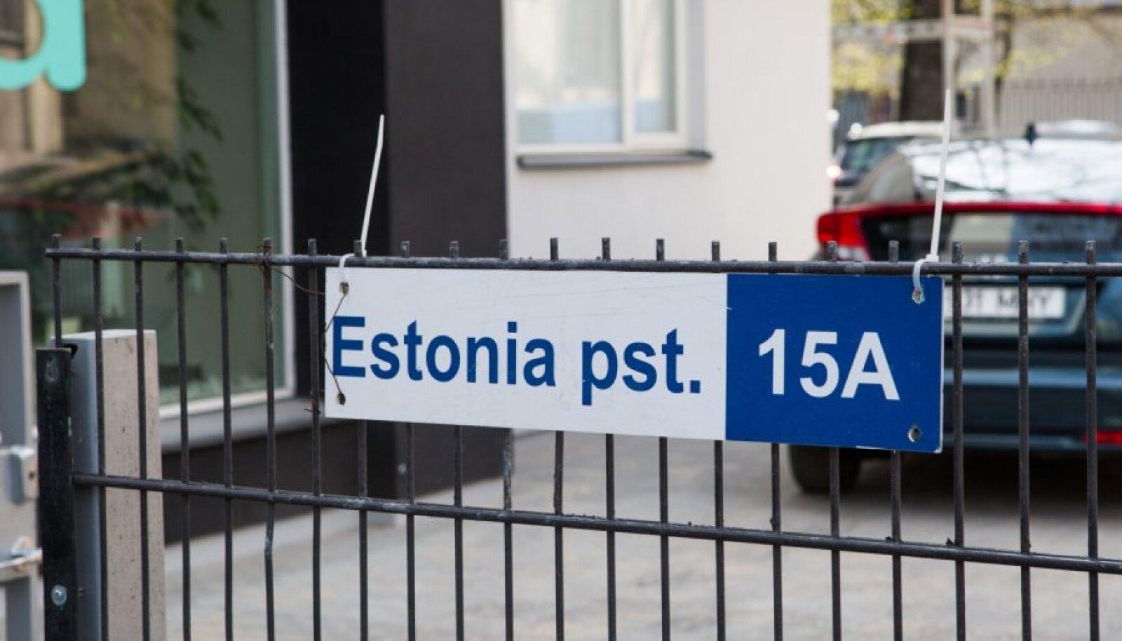 Estonia pst 15a