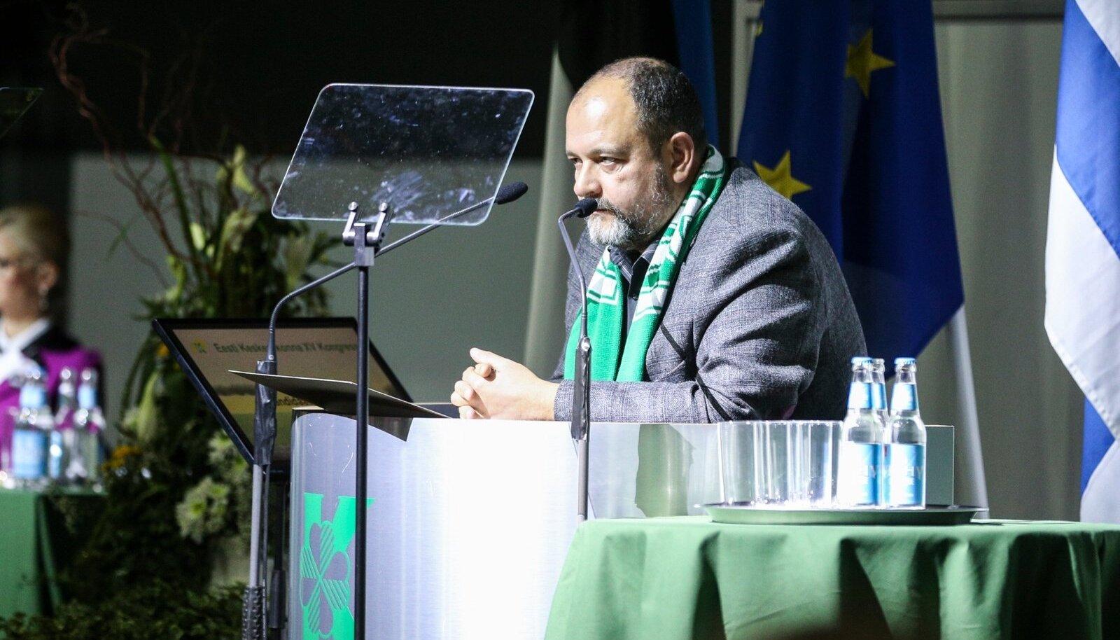 Keskerakonna kongress 2015