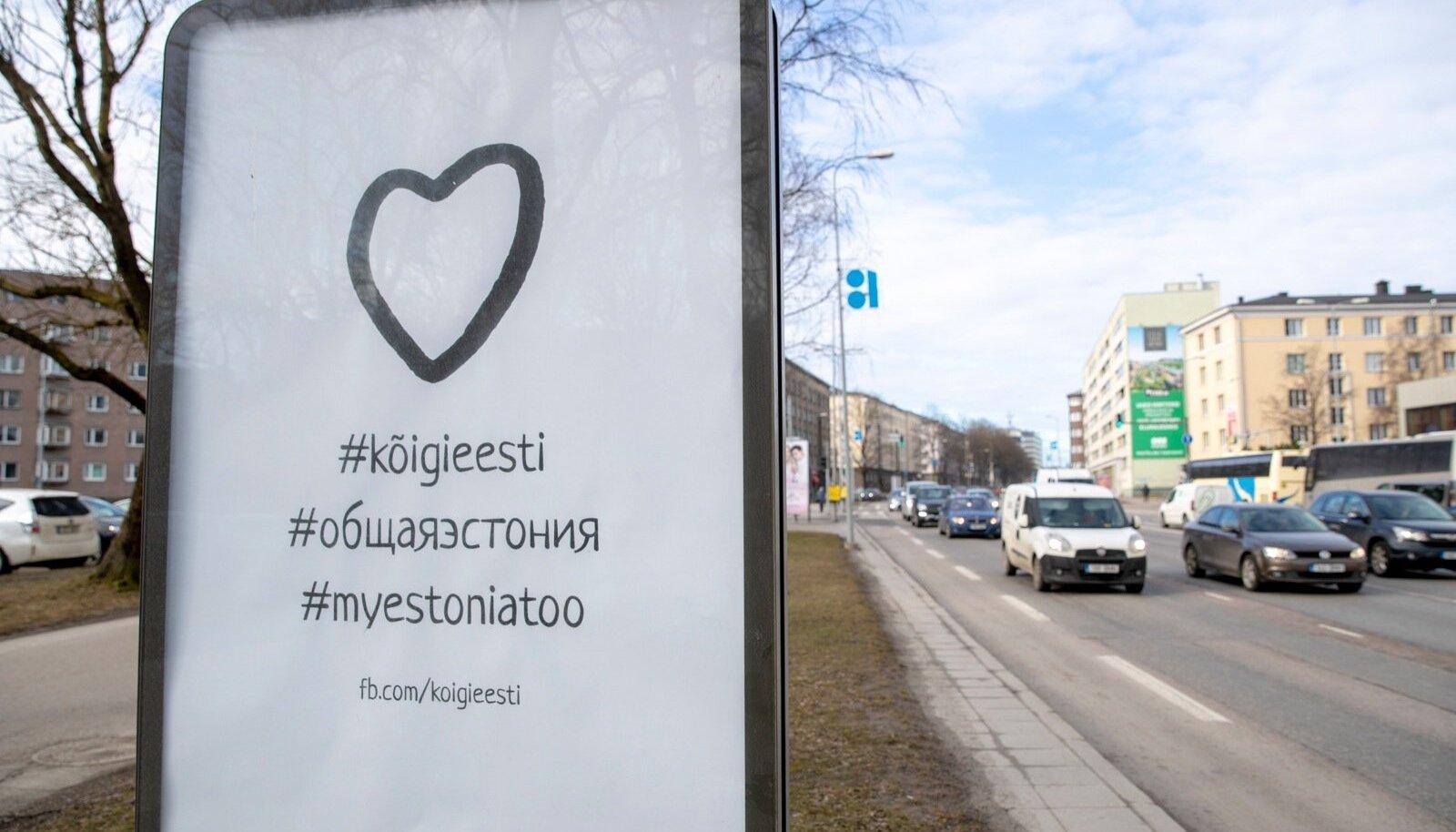 Kõigi Eesti tänavareklaam