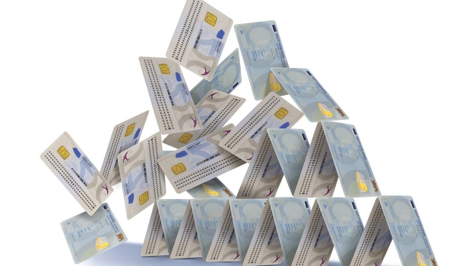 Kaardimajake