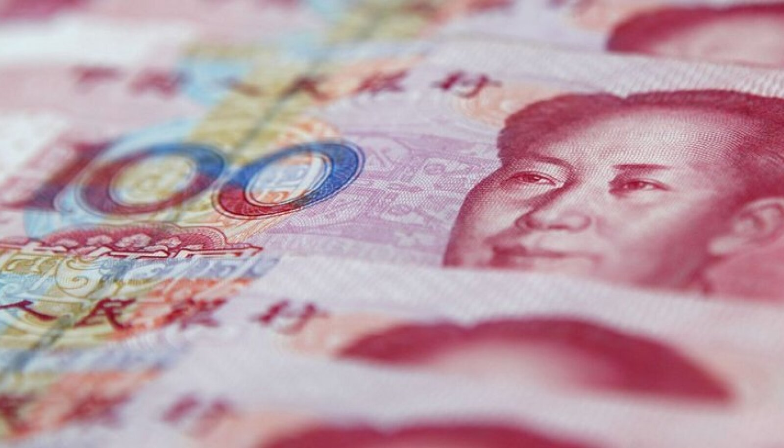 Hiina jüaanid