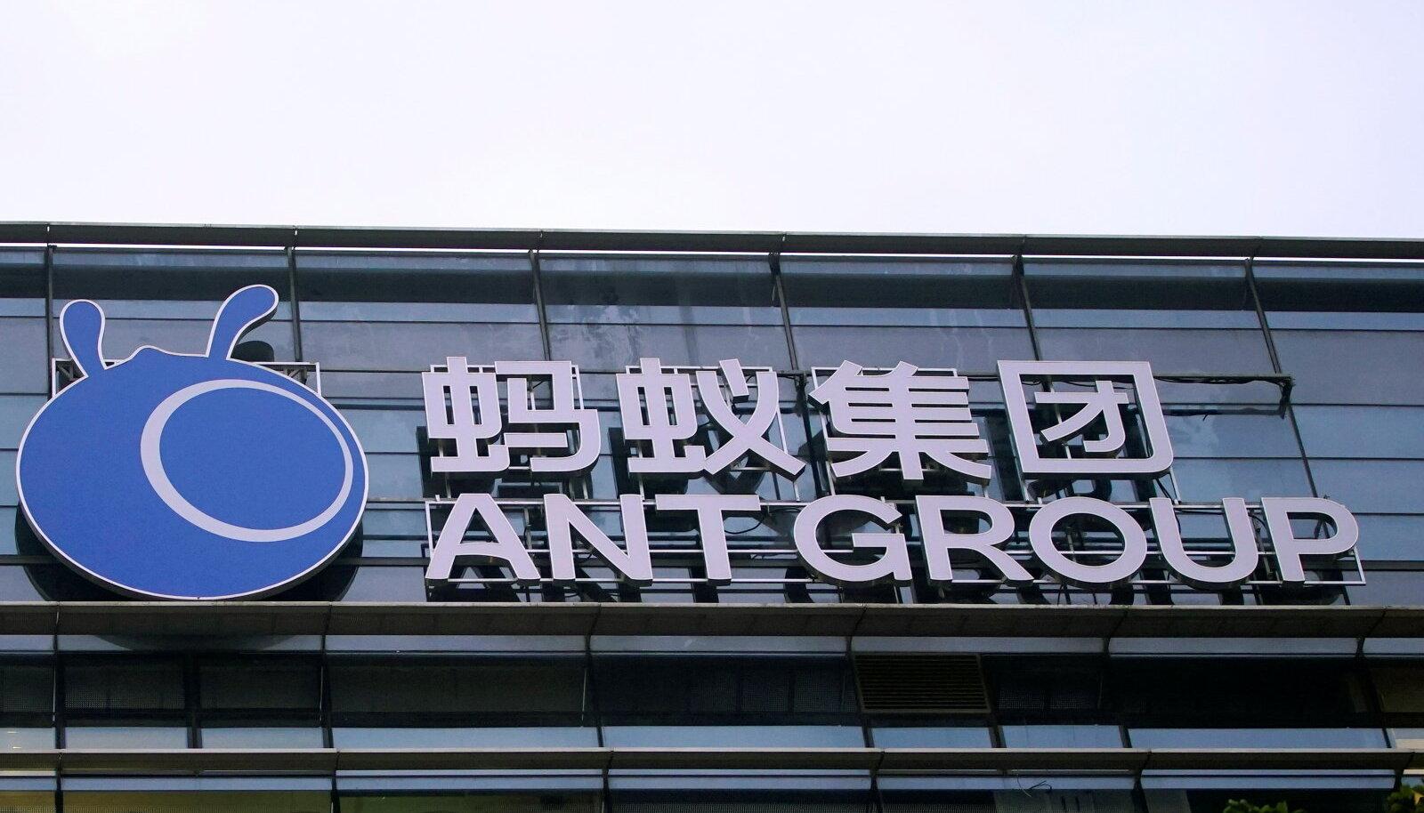 Ant Groupi logo