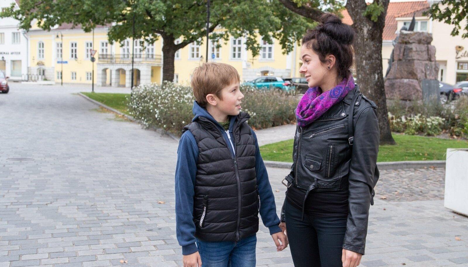 Герда и Маарек