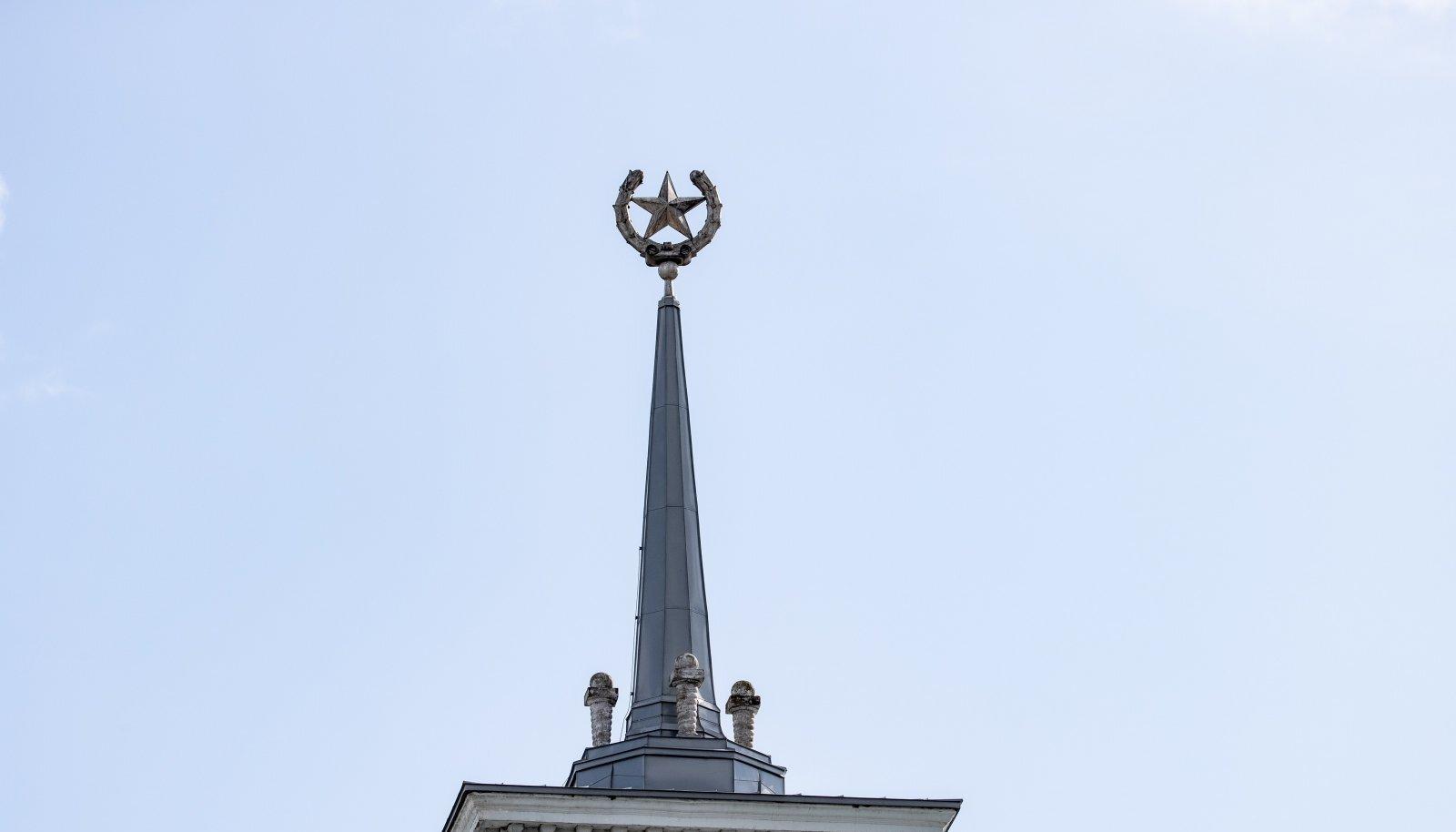 Tartu mnt 24, Tallinn.