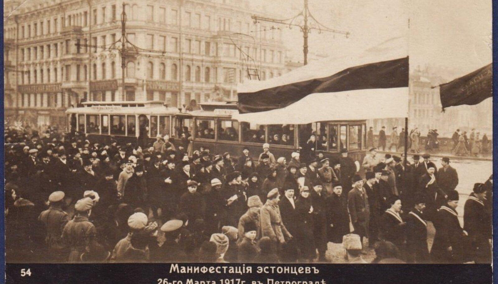 1917. a eestlaste meeleavaldus Petrogradis (Peterburis).