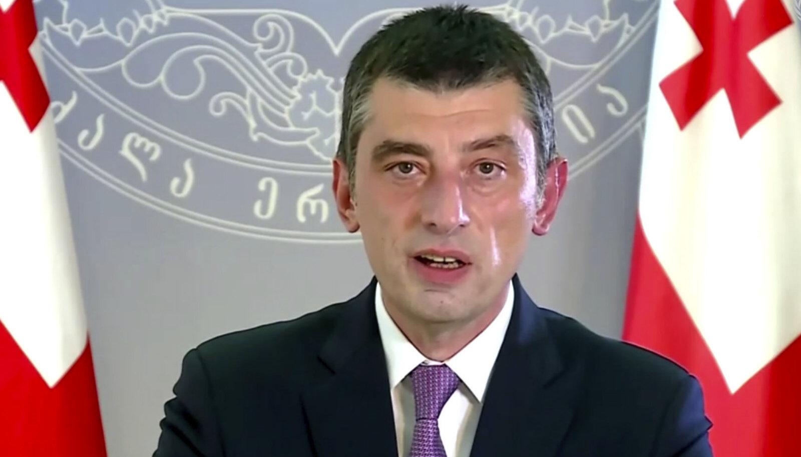 Giorgi Gahharia