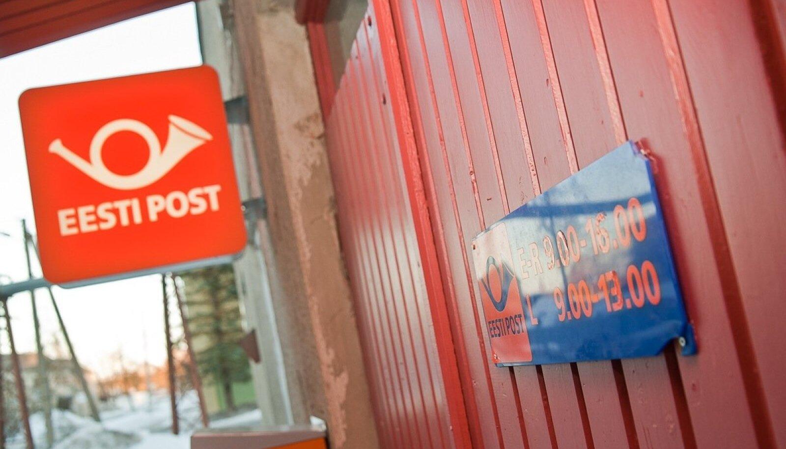 Sel aastal on läinud terve rida postkontoreid üle Eesti sulgemisele, need on asendatud pakiautomaatidega.