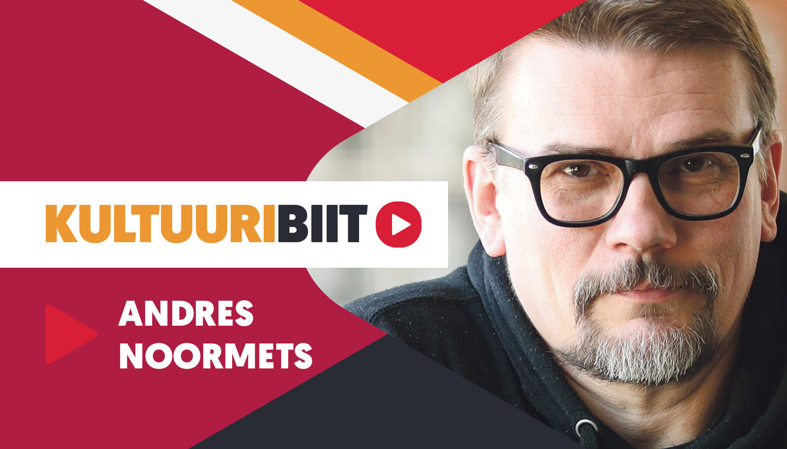 Andres Noormets