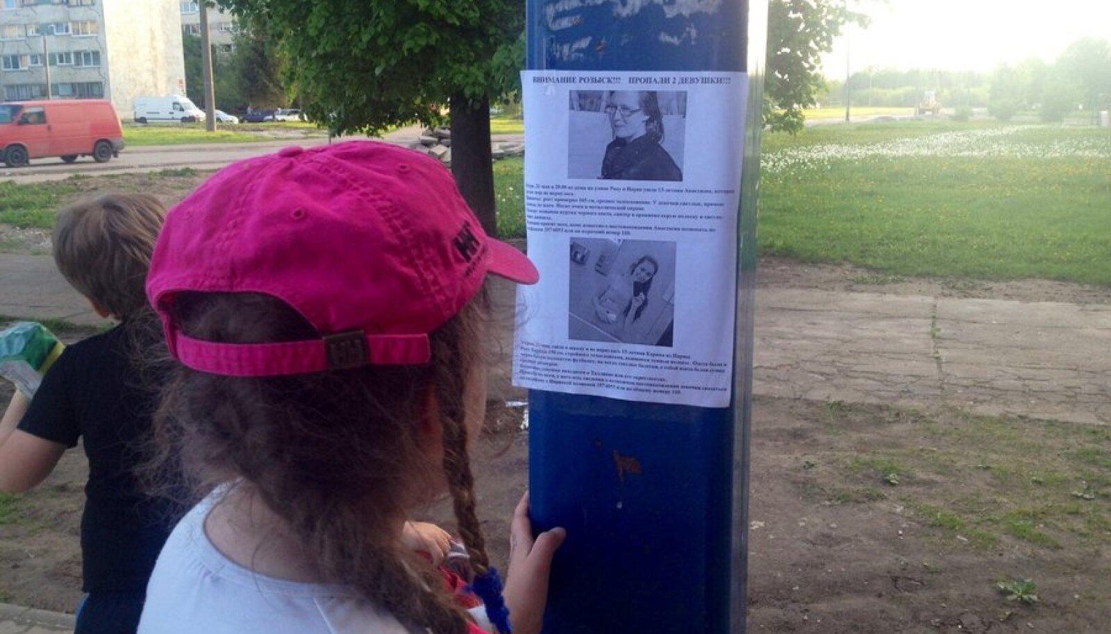 Narvas on üles pandud kuulutused, milles kirjeldatakse teadmata kadunud Anastassiat.