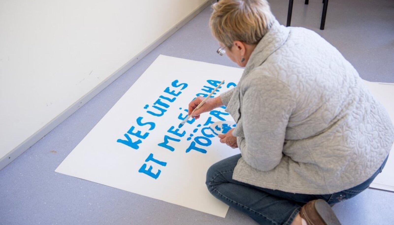 Eesti Liikumispuudega Inimeste Liidu Tegevuskeskus