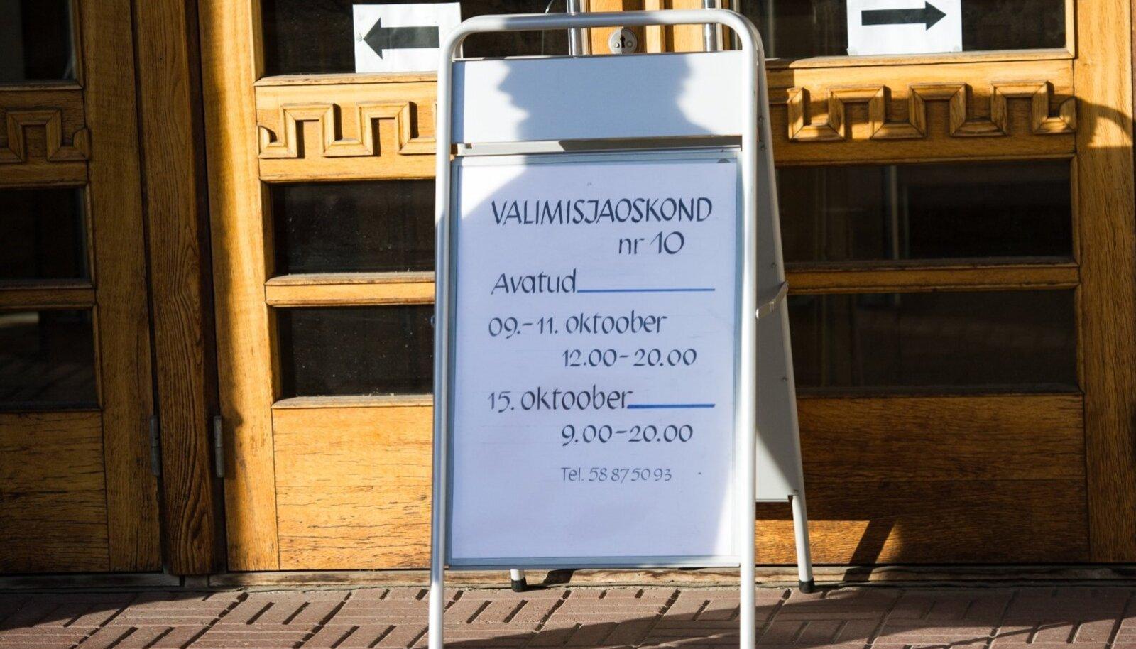 Valimised Tallinnas