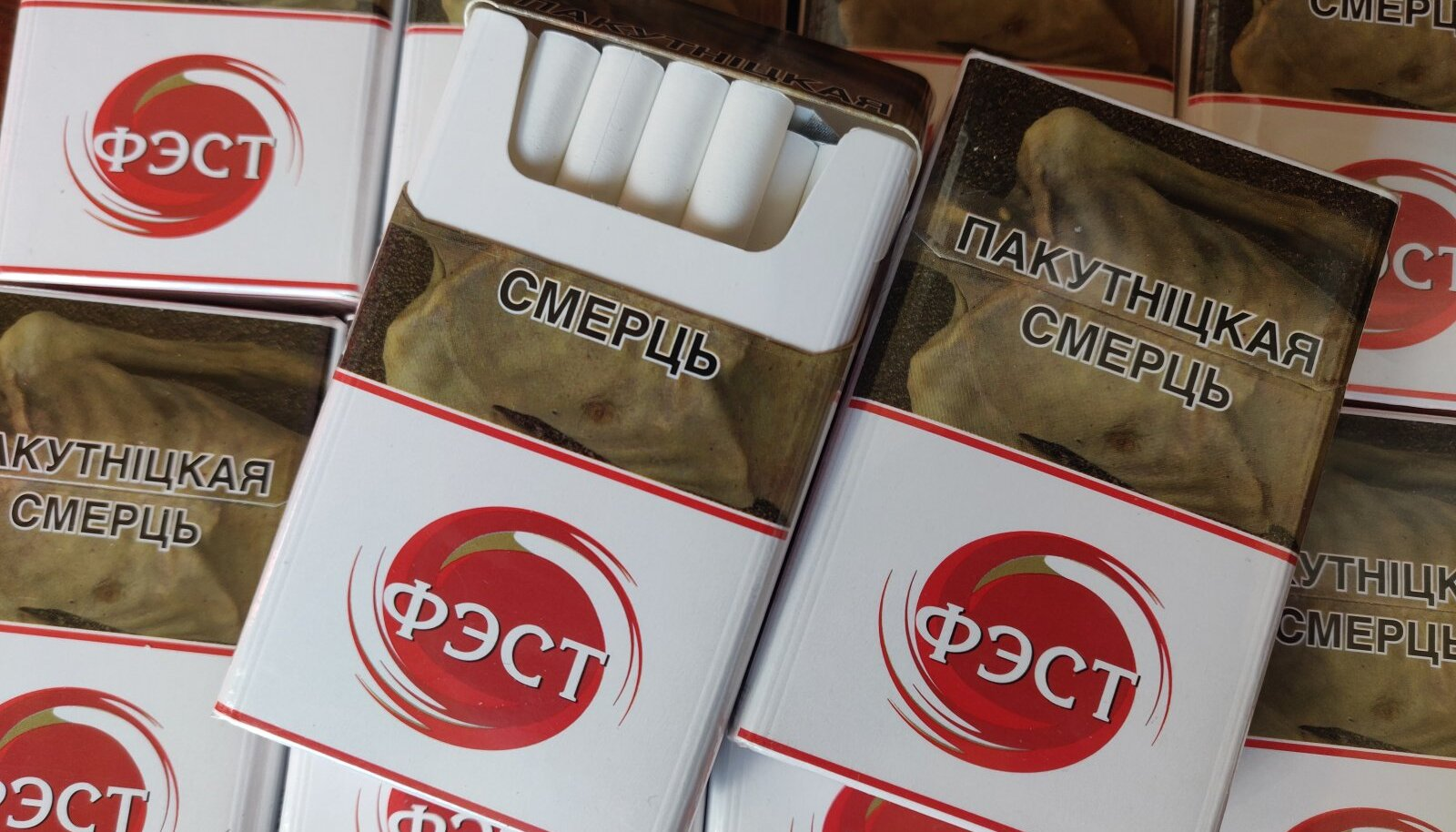 на каком рынке купить сигареты