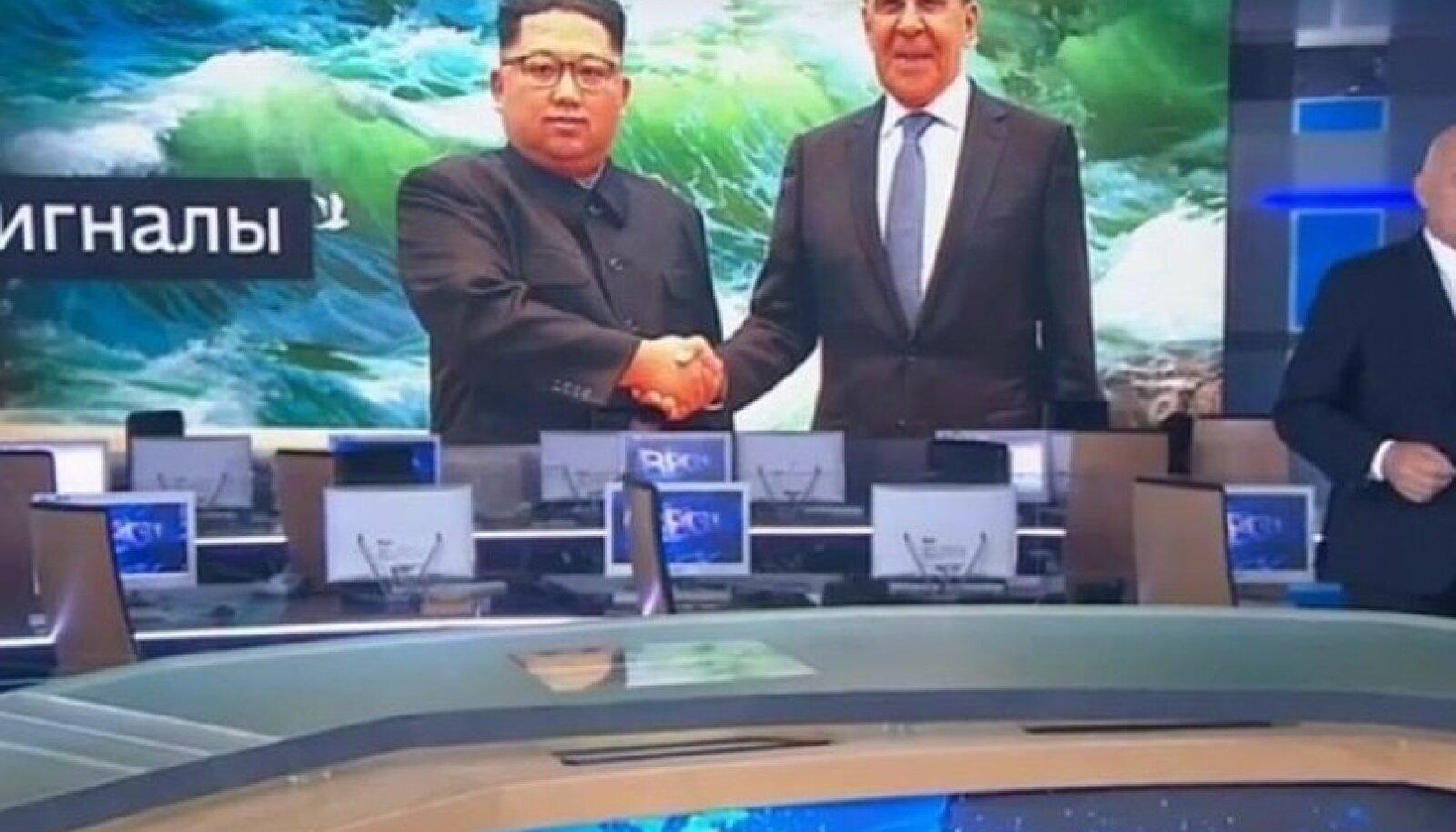 Töödeldud näoga Kim Jong-un ja Sergei Lavrov