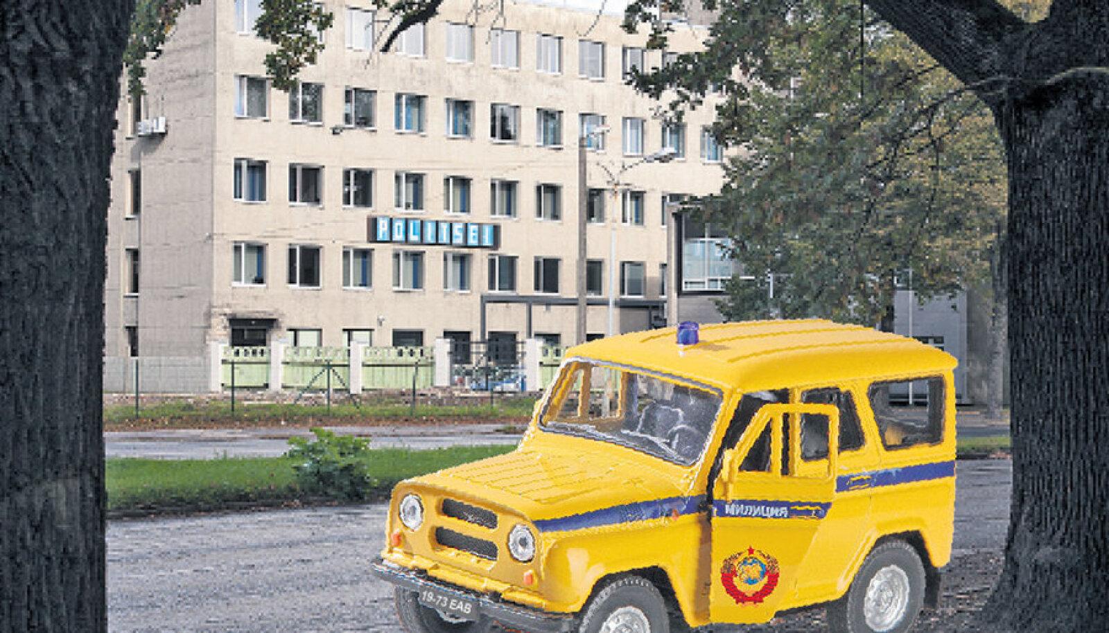 Pärnu miilitsamajas  asub praegu politsei.  1973. aastal viskasid  vihased noored puruks  selle maja 34 akent.