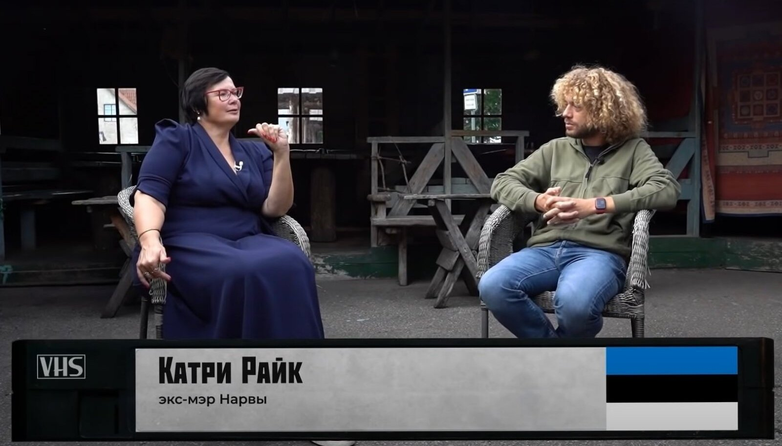 Endine Narva linnapea Katri Raik ja Vene ajakirjanik Ilja Varlamov vestlevad Eesti asjadest.