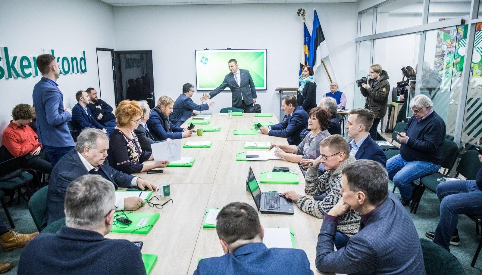 Keskerakonna juhatuse koosolek pärast valimisi