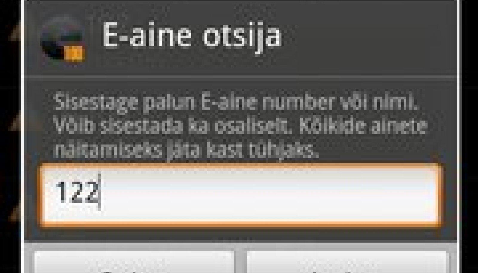 E-aine rakendus Androidile