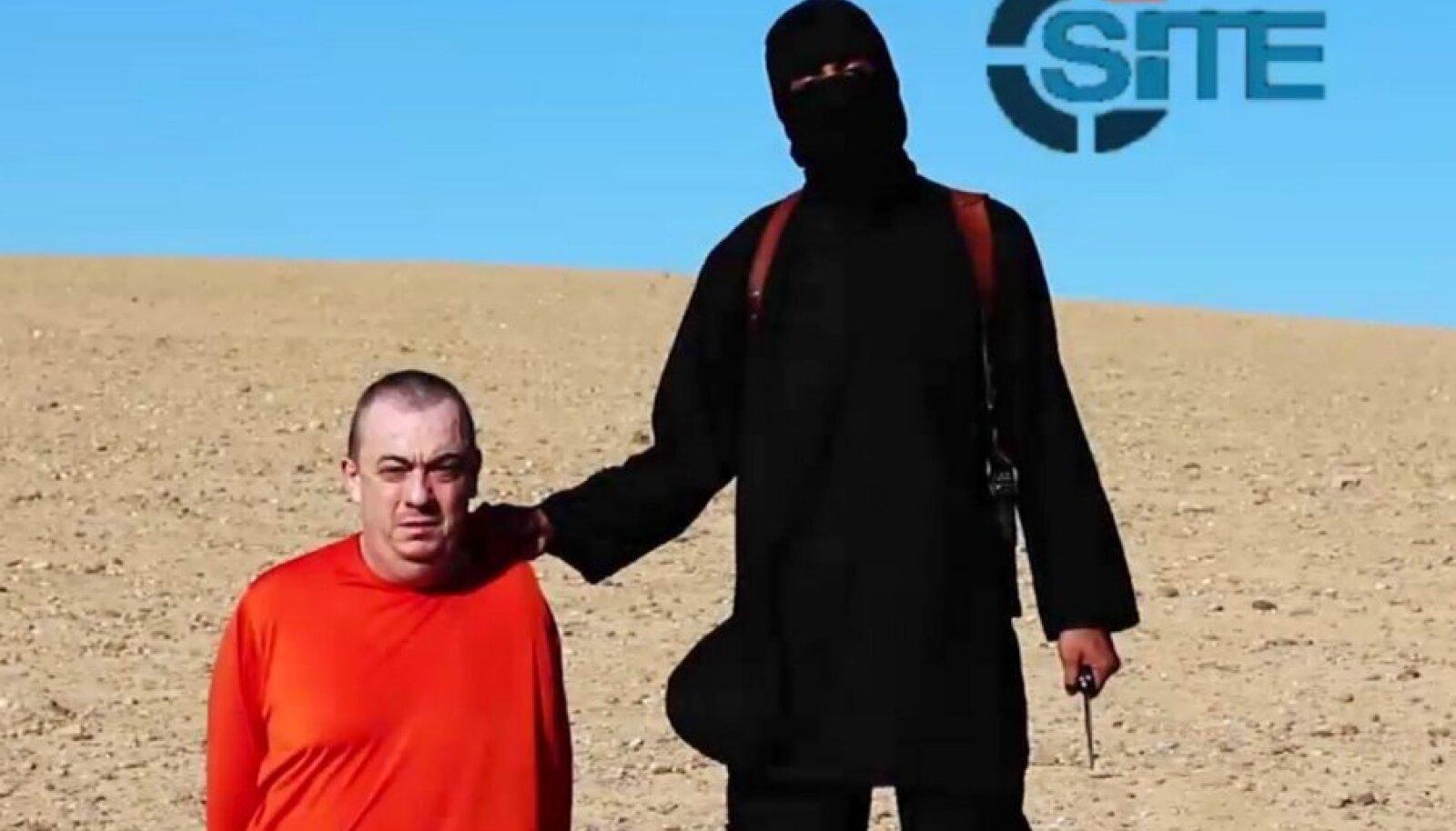 Alan Henning ja Džihaadi John
