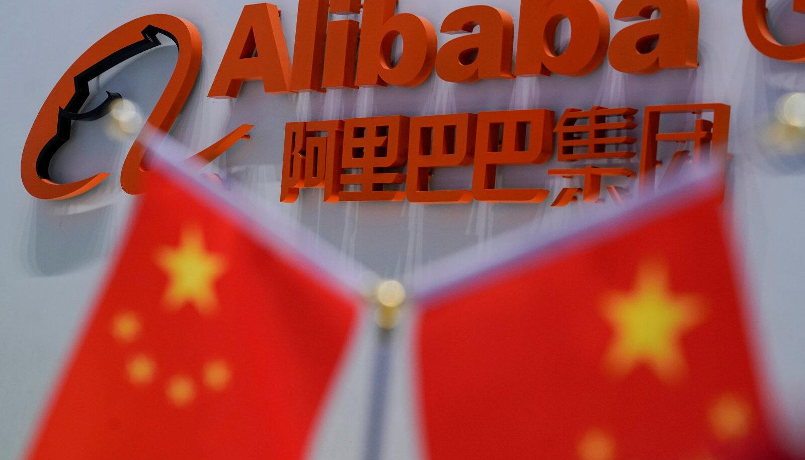 Alibaba grupi logo