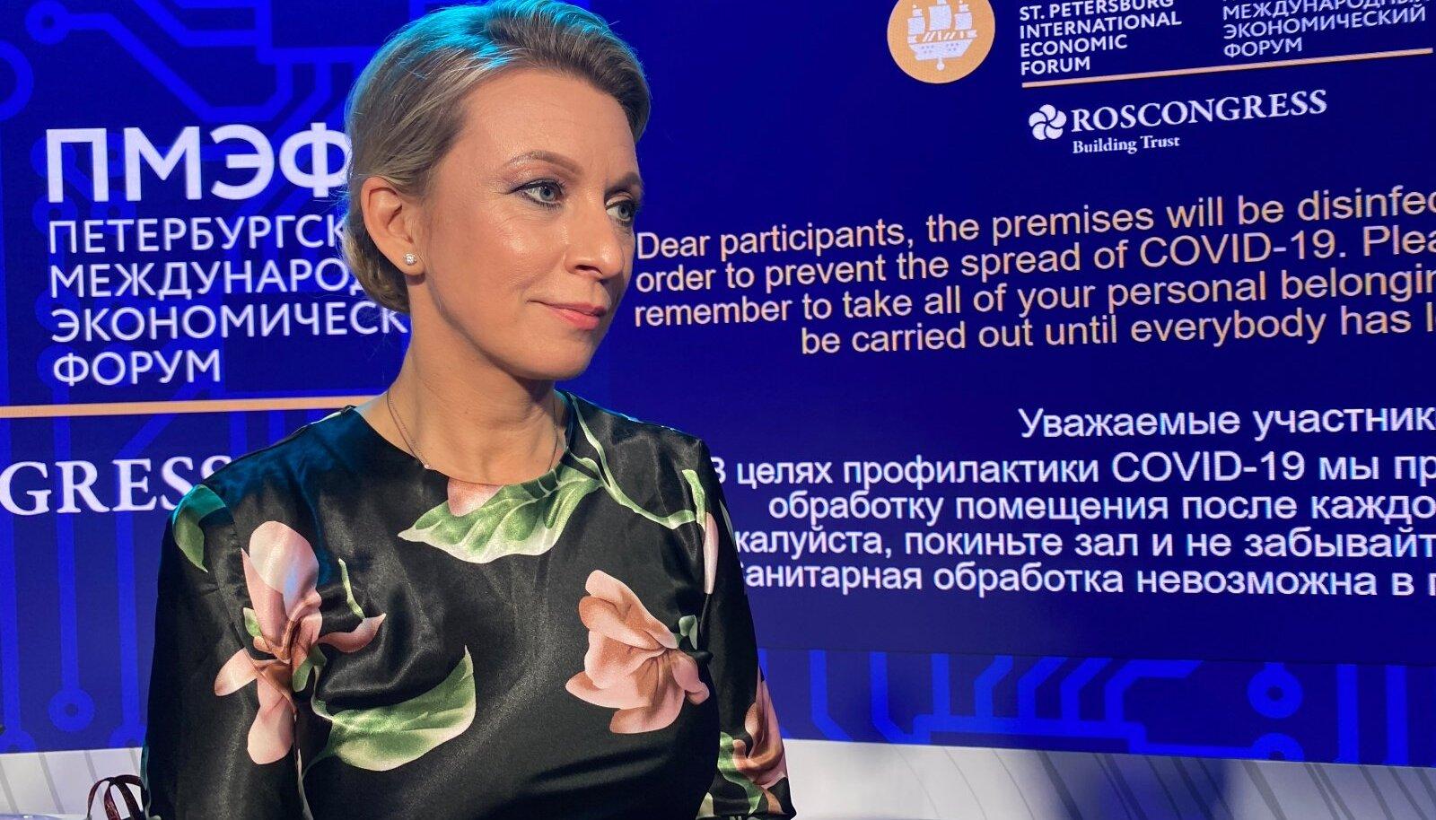 Marija Zahharova