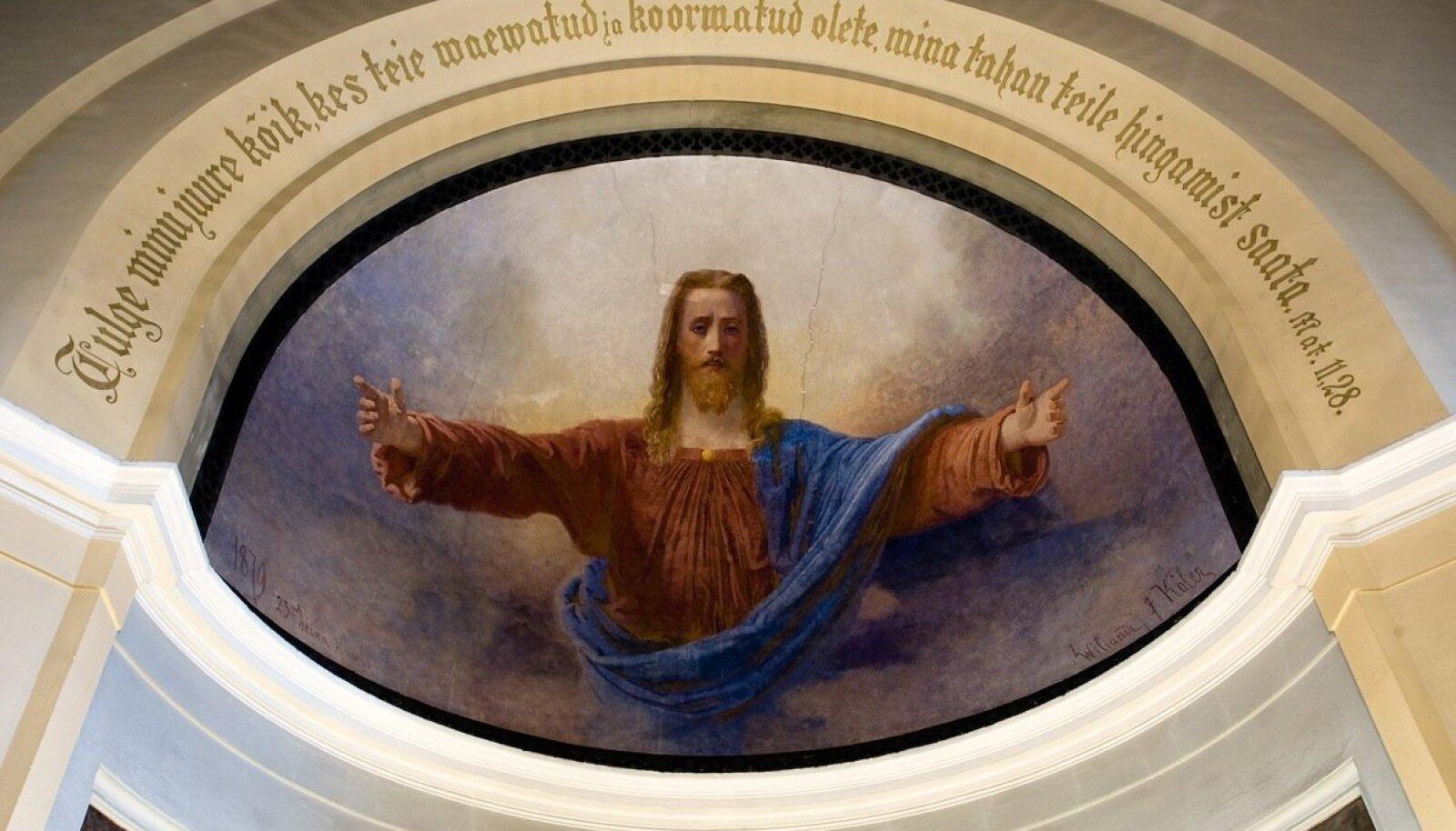 Tallinna Kaarli kiriku apsiidivõlvi fresko