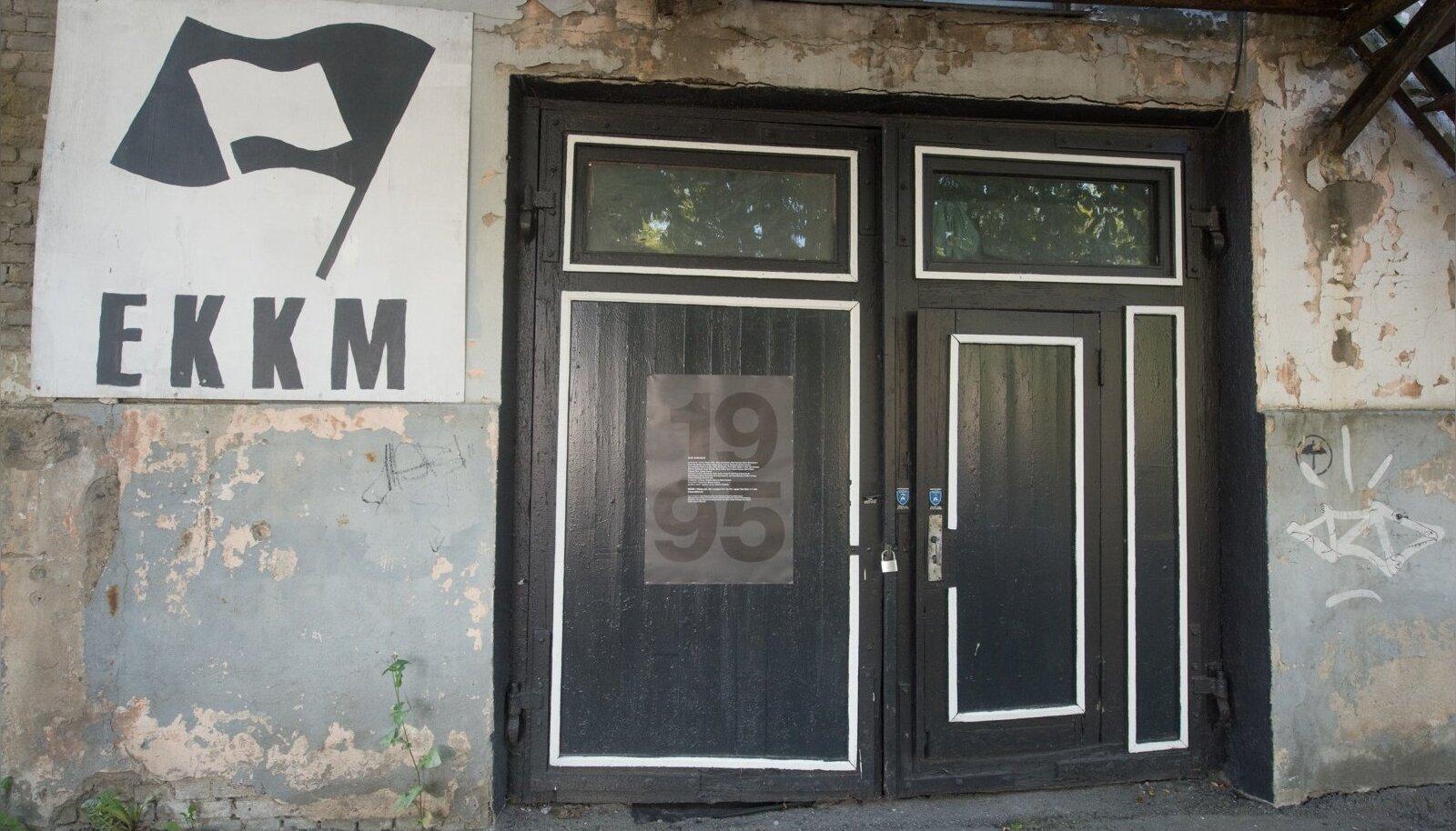 EKKM-i hoonele ei tule uut ekspertiisi
